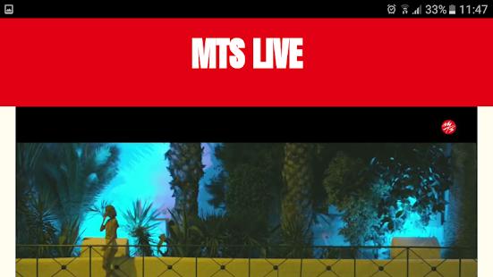 MTS Vision - náhled