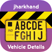 Jharkhand Vehicle Details