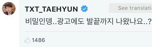 TXT Taehyun