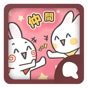 Simeji顔文字パック 仲間編 APK Download for Android