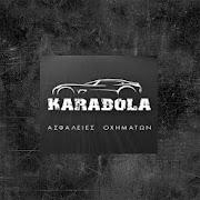 Ασφάλειες Karabola