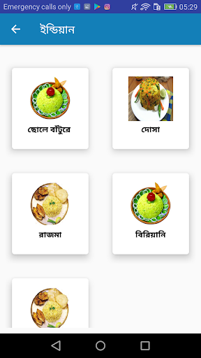 Recipe screenshot 3