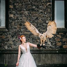 Hochzeitsfotograf alea horst (horst). Foto vom 09.01.2019