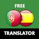 Portuguese - Spanish Translato Download on Windows