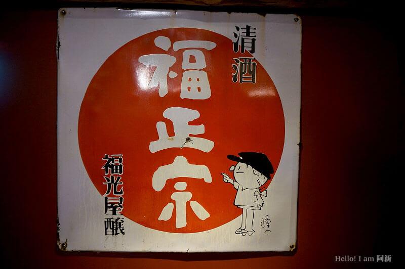 台北燒肉店推薦,吳桑燒肉-6