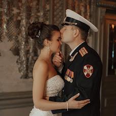 Свадебный фотограф Диана Шишкина (d-shishkina). Фотография от 04.08.2019