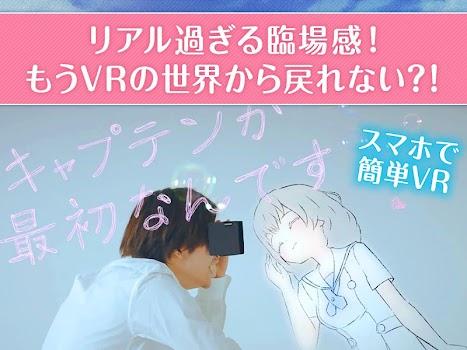 オルタナティブガールズ<VR対応RPG>