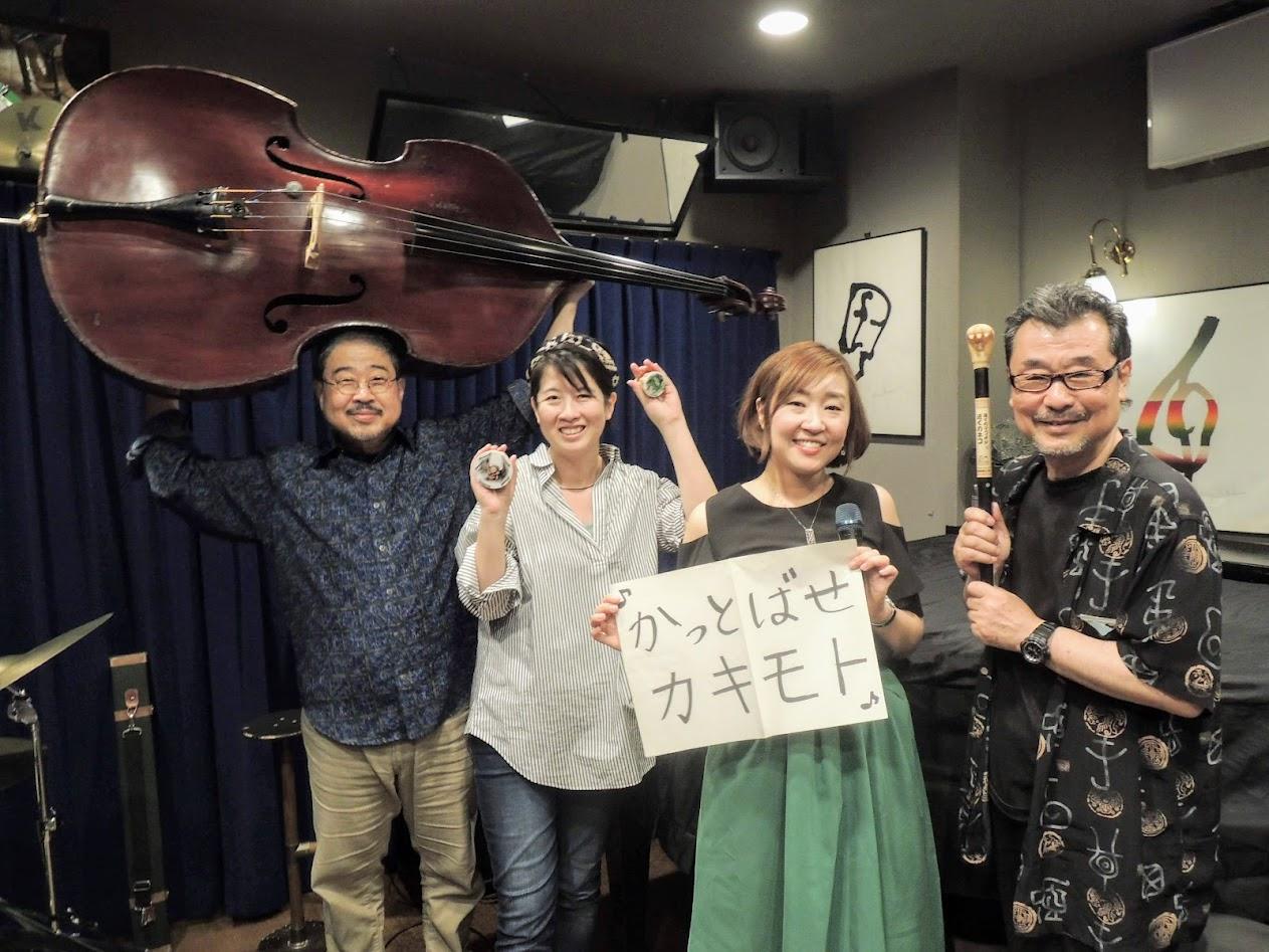 Sho Iwata (bs), Michiko Uemura (pf), Kaoru Azuma (vo), Hideaki Kakimoto (ds)