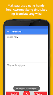 Google Translate- thumbnail ng screenshot