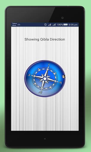 無料工具Appのイスラム場所はコンパス|記事Game