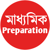 Madhyamik preparation and suggestion