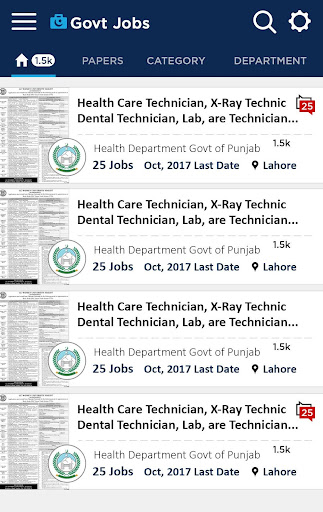 Govt Jobs Pakistan screenshot 2