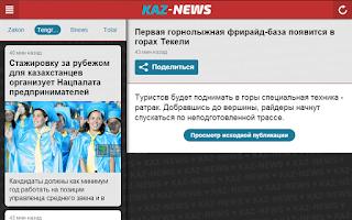 Screenshot of Kaz-News Казахстан