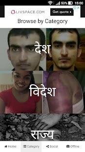 Today Samachar - Latest Hindi News India - náhled
