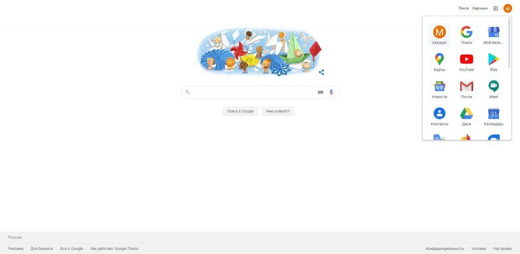 Как очистить историю поиска в Google: выберите «Аккаунт»