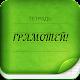 Грамотей 2 Диктант по русскому языку для взрослых APK