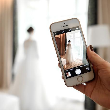 Wedding photographer Vitaliy Pestov (Qwasder). Photo of 13.07.2017