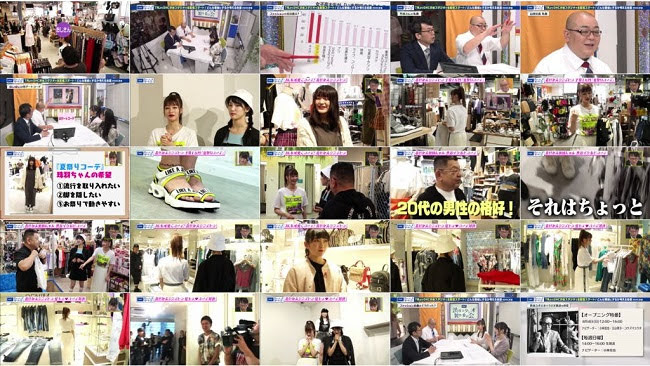 [TV-Variety] DHCテレビアワー DHC渋谷スタジオ製作委員会出演:上念司、小栗有以、下尾みう (2019.07.17)