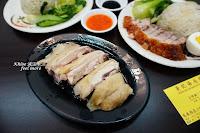黃記海南雞