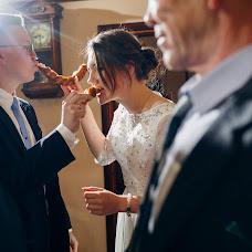 Nhiếp ảnh gia ảnh cưới Anya Lipman (lipmandarin). Ảnh của 28.05.2019