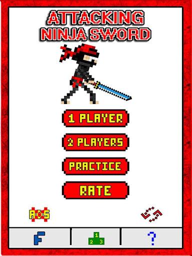 how to get ninja reflexes