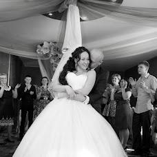 Wedding photographer Anastasiya Bauer (FotoBauer). Photo of 17.08.2015