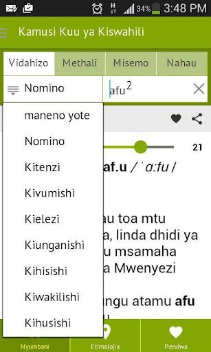 Kamusi Kuu ya Kiswahili  screenshots 4