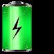 超高速充電器:超高速充電2020⚡