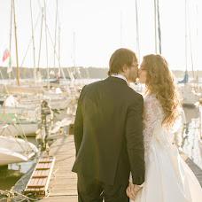 Wedding photographer Artem Miloserdov (Miloserdovart). Photo of 23.01.2017