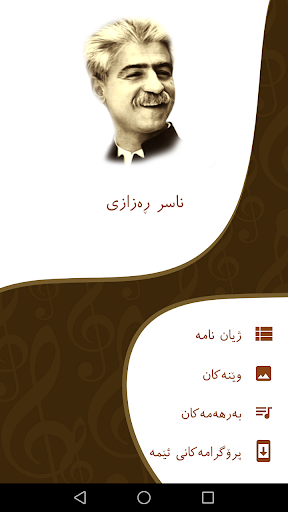 Naser Razazi Kurd for PC
