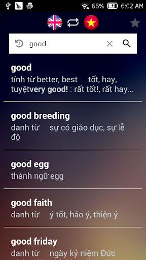 越南语英语词典