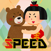 Fairy Tale Speed (card game)