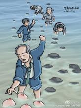 Photo: 梦晨伤:摸石头