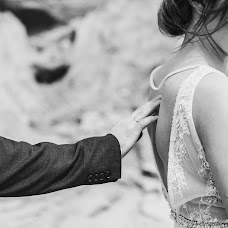 Wedding photographer Olga Kuznecova (matukay). Photo of 20.05.2017