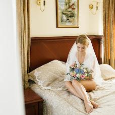 Wedding photographer Katya Bosova (BosoviPhoto). Photo of 14.04.2018