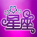 12星座 运程 运势 icon