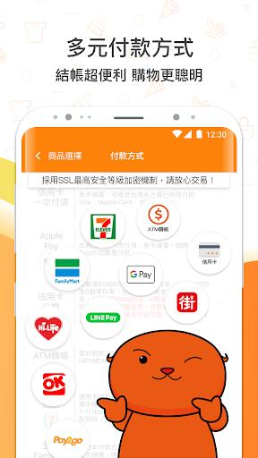 生活市集 screenshot 6