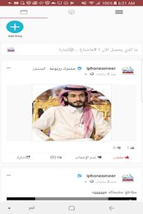 ون فاد الشبكه الاجتماعيه onefad social network - náhled