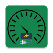 Battery Monitor: Ampere Meter