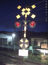 Photo: 通常の富士急行線の踏切
