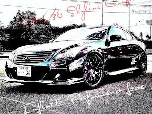 スカイラインクーペ  CKV36のカスタム事例画像 CKV36(鬼ちゃんスカイライン)さんの2018年09月20日06:58の投稿