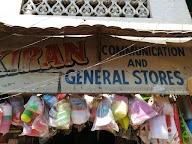 Kiran General Store photo 1