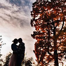 Wedding photographer Alex Pasarelu (bellephotograph). Photo of 05.11.2018