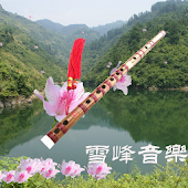 Ringtone from Chinese Flute