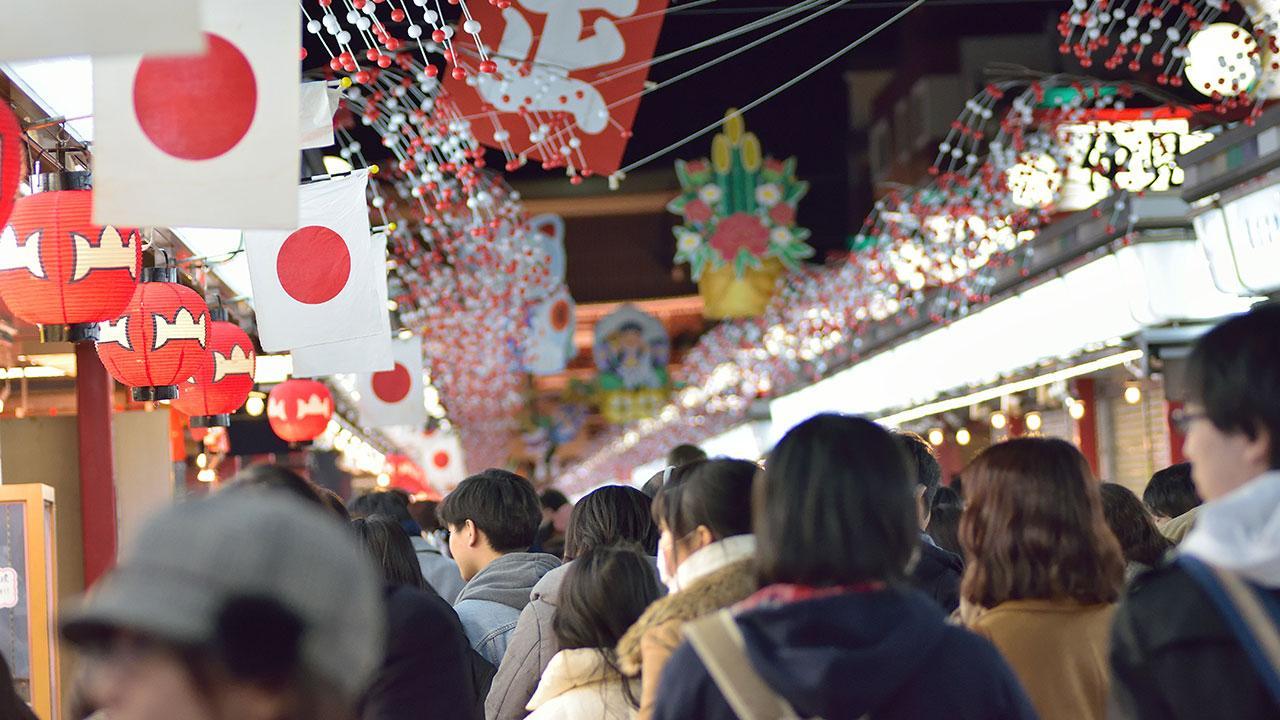 หน้าต่างโลก : ฉลองปีใหม่แบบญี่ปุ่น