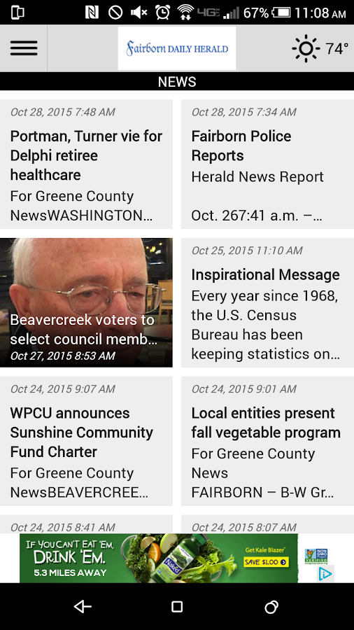 The Fairborn Daily Herald- screenshot
