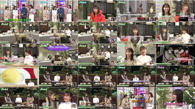 200128 (720p) グータンヌーボ2 鈴木奈々×生見愛瑠×西野七瀬