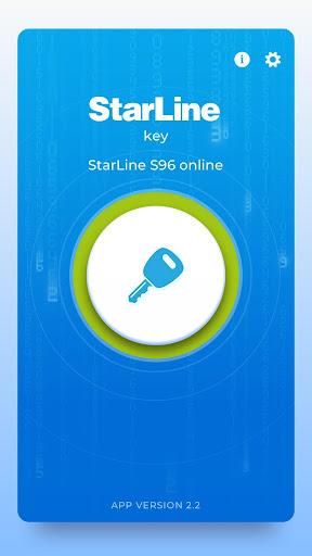 StarLine Key 2.2.1306 screenshots 4