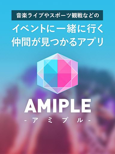 AMIPLE-u97f3u697du30d5u30a7u30b9u3001u30b9u30ddu30fcu30c4u89b3u6226u3001u3054u8fd1u6240u306eu8da3u5473u53cbu9054u63a2u3057u3068u6700u65b0u30cbu30e5u30fcu30b9uff06u30a4u30d9u30f3u30c8u60c5u5831 2.0.1 Windows u7528 9