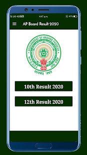 Download AP Board Results 2020,10th&12th Board Result 2020 For PC Windows and Mac apk screenshot 1